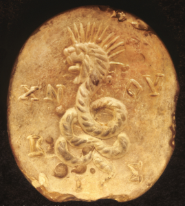 Ancient coin depicting the Demiurge