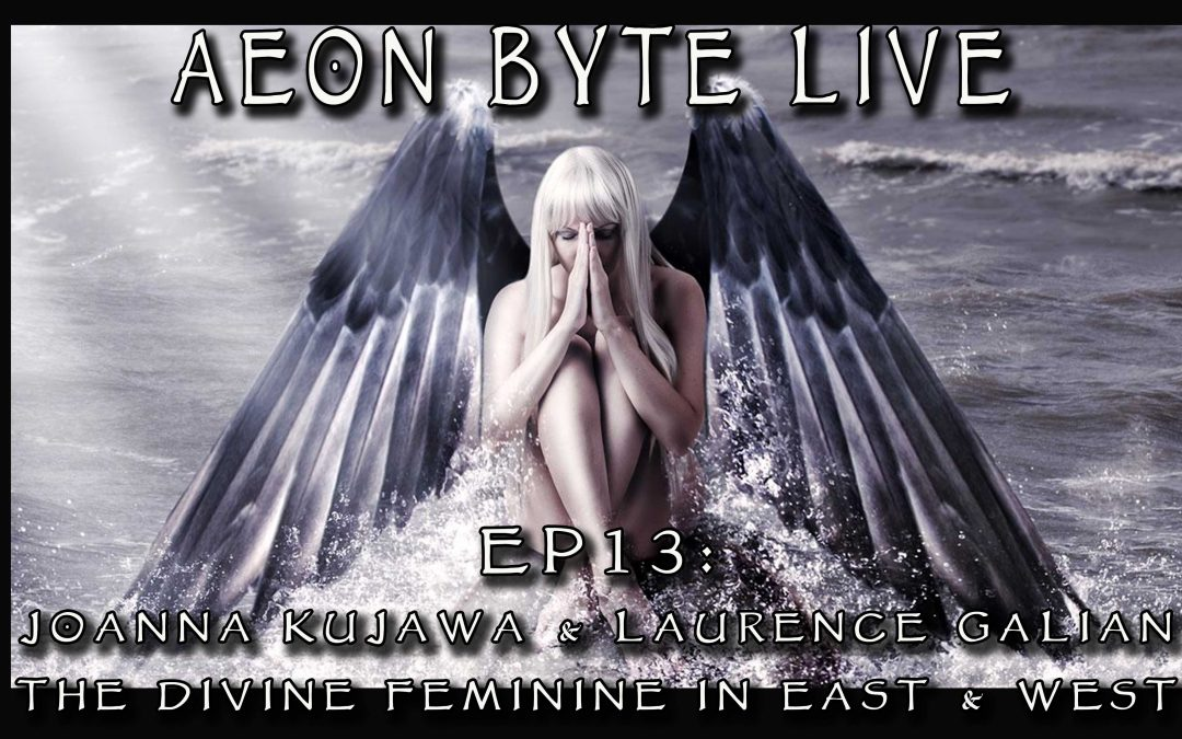 New and Complete Episodes 2019 Aeon Byte Live 13 1080x675