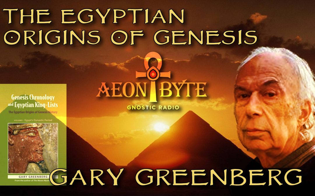 The Egyptian Origins of Genesis